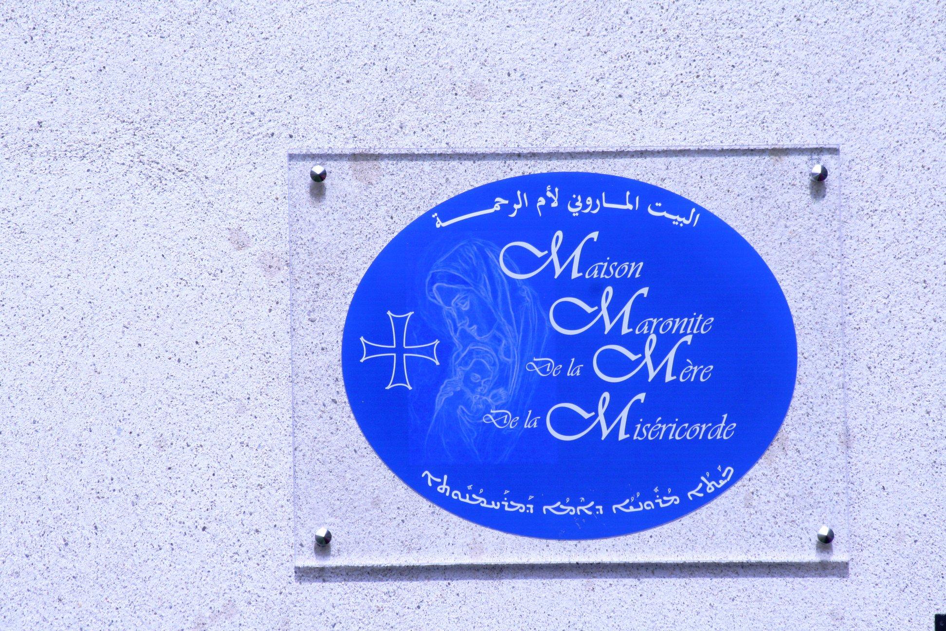 Un événement marquant dans l'histoire de l'Abbaye de Saint Pé-de-Bigorre